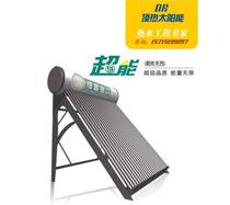 顶热太阳能热水器——超能系列