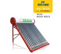 顶热太阳能热水器——惠农系列