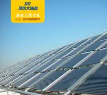 太阳能中央热水系统采暖工程