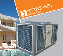 宾馆酒店热水工程专用机型 生能天工KFXRS-68II